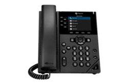 Polycom VVX phones